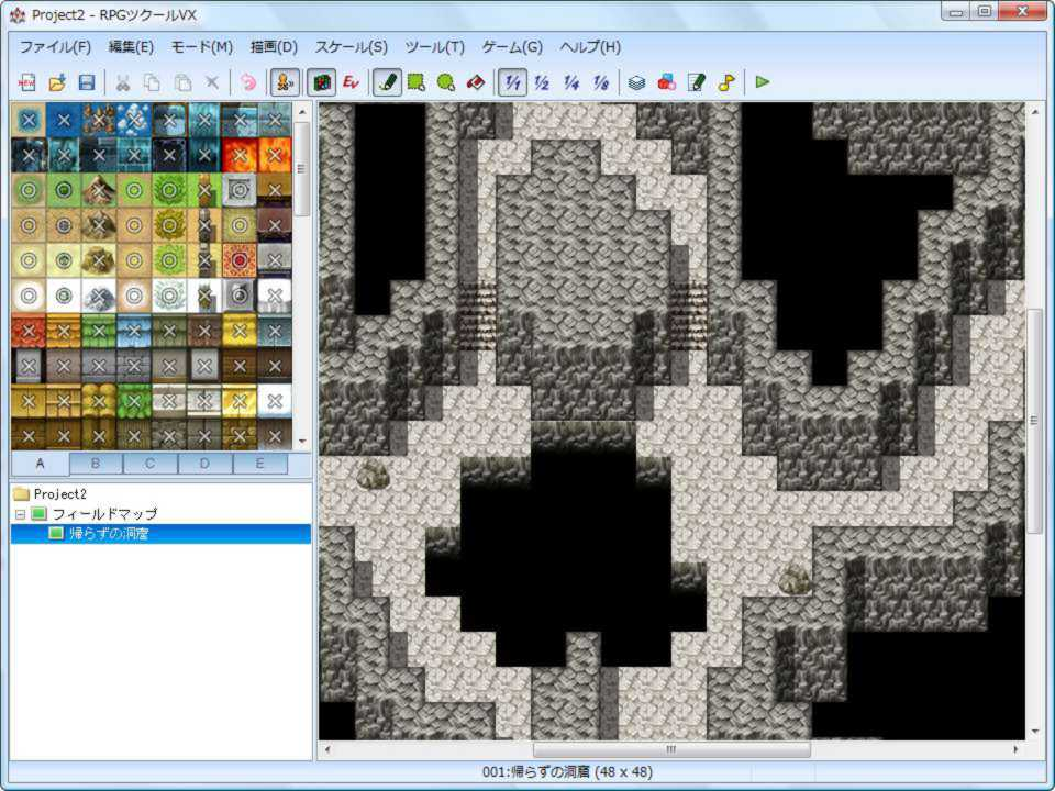 RPG Maker VX   RPG Maker   Make A Game!