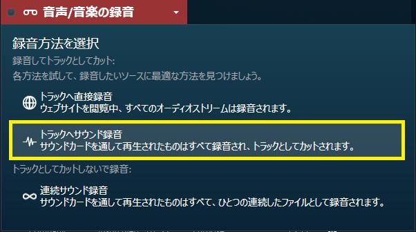 amazon ミュージック 退会