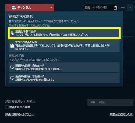 d アニメ 録画