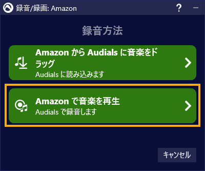 に 焼く ミュージック cd アマゾン Amaoznで音楽を購入する(聞く)方法!CD、MP3ダウンロード、プライムミュージック、Music Unlinmited