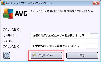 activate3.jpg
