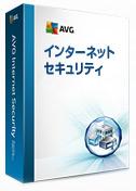 AVG アンチウイルス 2013