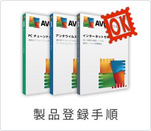 avg_pkg_step_2014_01.jpg