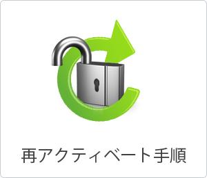 avg_pkg_step_2014_03.jpg