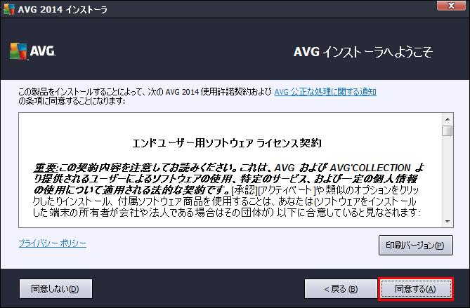 istl_2014_avc_tri_04.png
