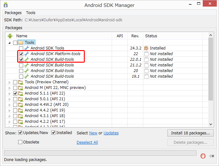 SDK Manager Tools
