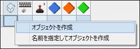 マウスポインタとキーボード オブジェクト