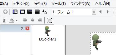 オブジェクト:DSoldier1