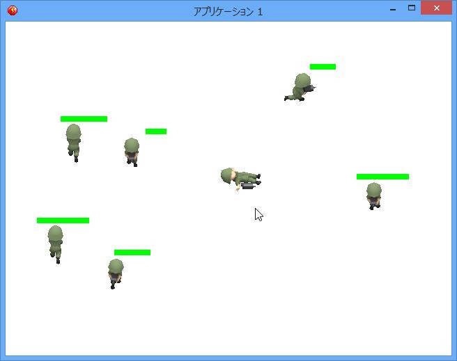 イベント:作成ゲーム 実行