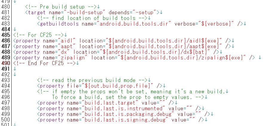 build.xml 修正後