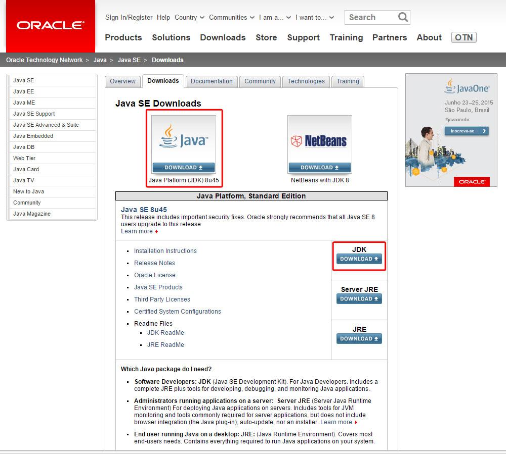 Java Development Kit ダウンロードページ