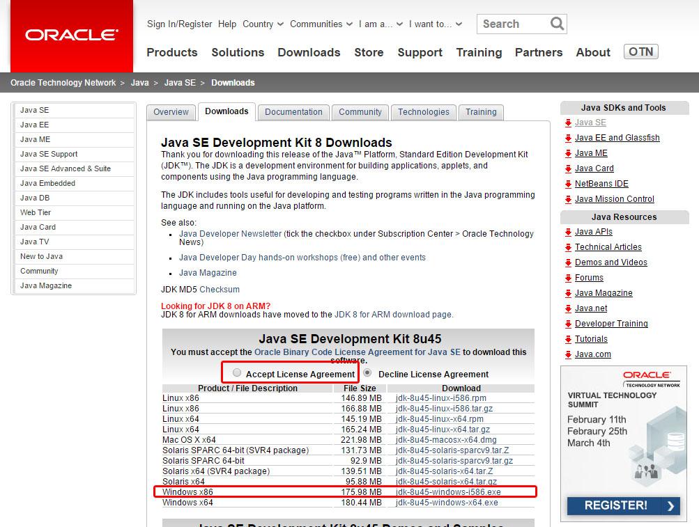 Java Development Kit ファイル選択ページ