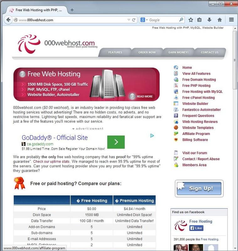 000webhost トップページ