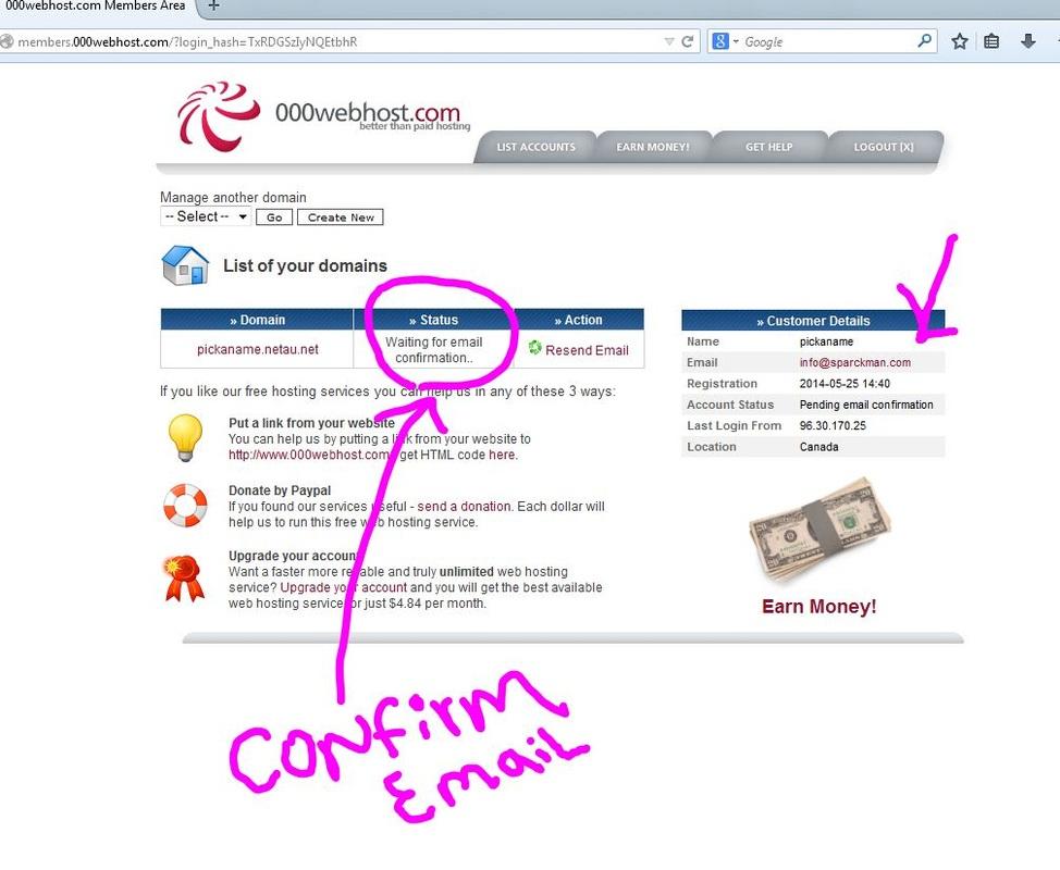 000webhost メール承認待ち