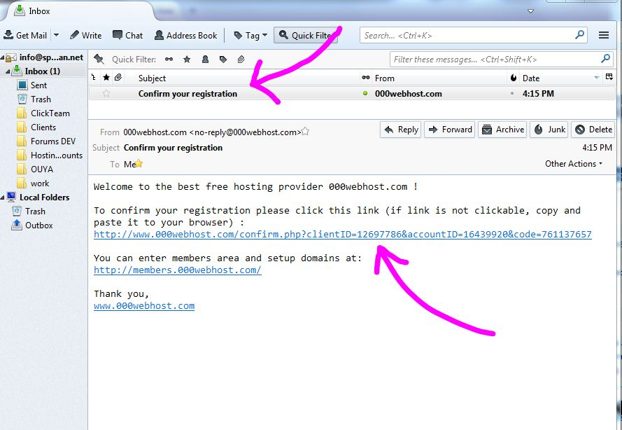 000webhost 受信されるメール:承認