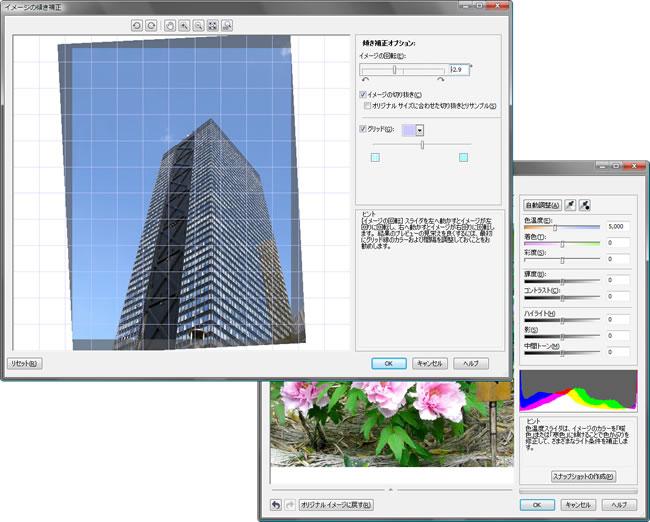 CorelDRAW Essentials X6 - 画像の傾き補正と色調補正