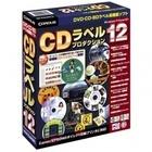 CDラベルプロダクション12