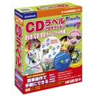CDラベルプロダクションSimple7 パッケージ版