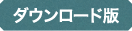 image-badge-dl.png