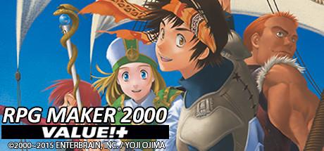RPG Maker 2000 Primary Cover Art