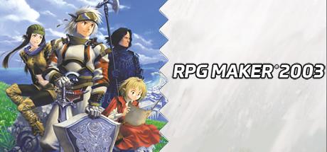RPG Maker 2003 Primary Cover Art