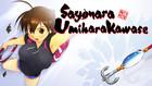 Sayonara Umihara Kawase