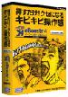 eBoostr 4 Standard CD-ROM版