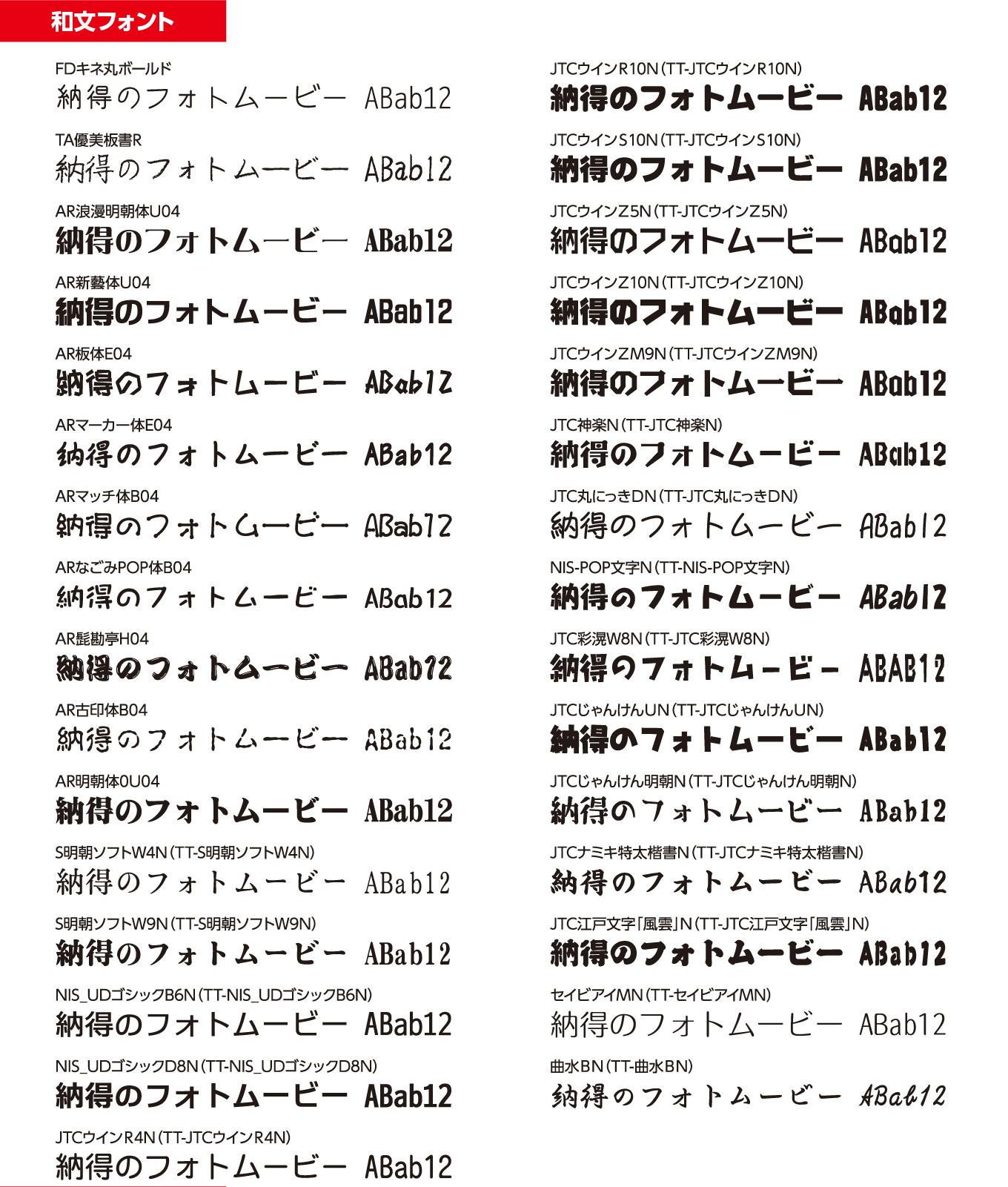 sozai_img_03