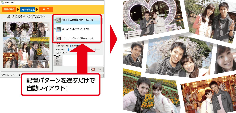 timeline_collage