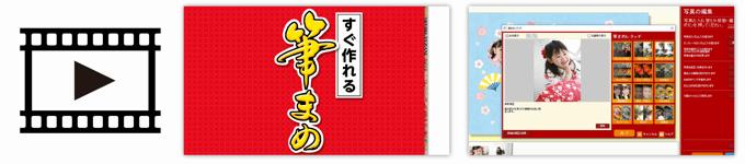 6_QA_01_解説動画