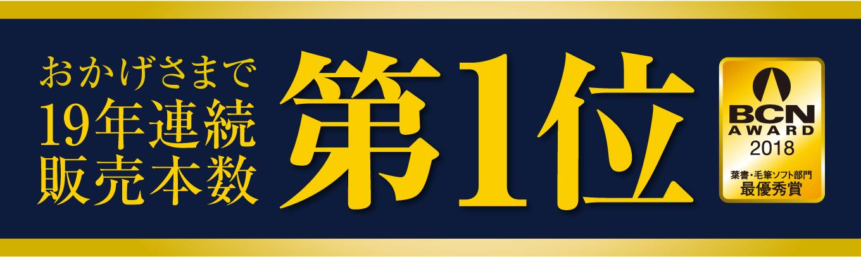 1_特徴_09_No1