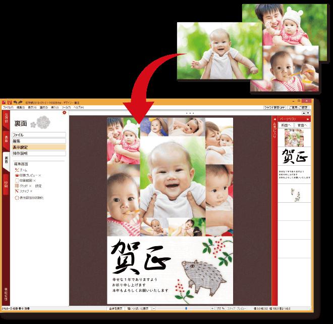 pc_hgk_002098_design_04