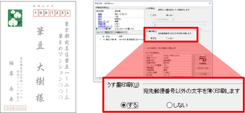 4_印刷_Select01_うす墨