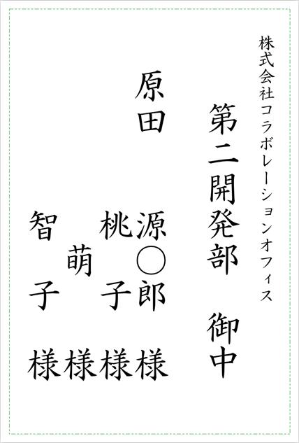 pc_hgk_001428_Print_06