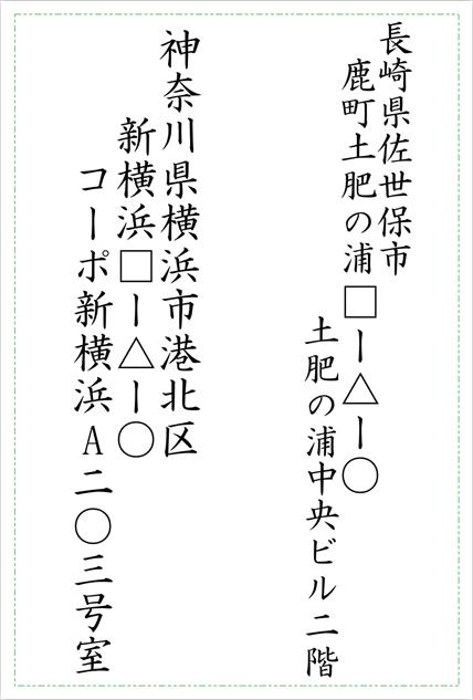 pc_hgk_001428_Print_10