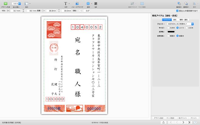 pc_hgk_001428_Print_21
