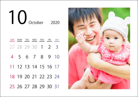 宛名職人v26_カレンダー