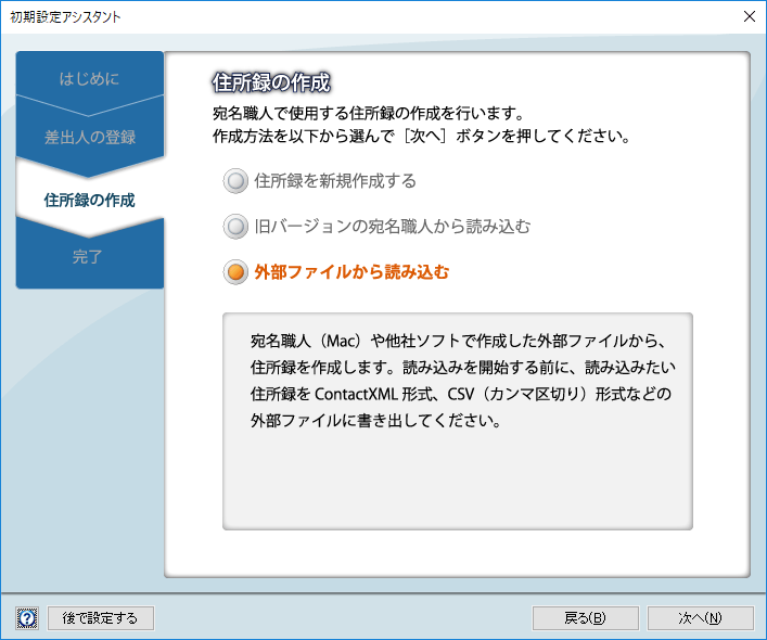 pc_hgk_002312_04