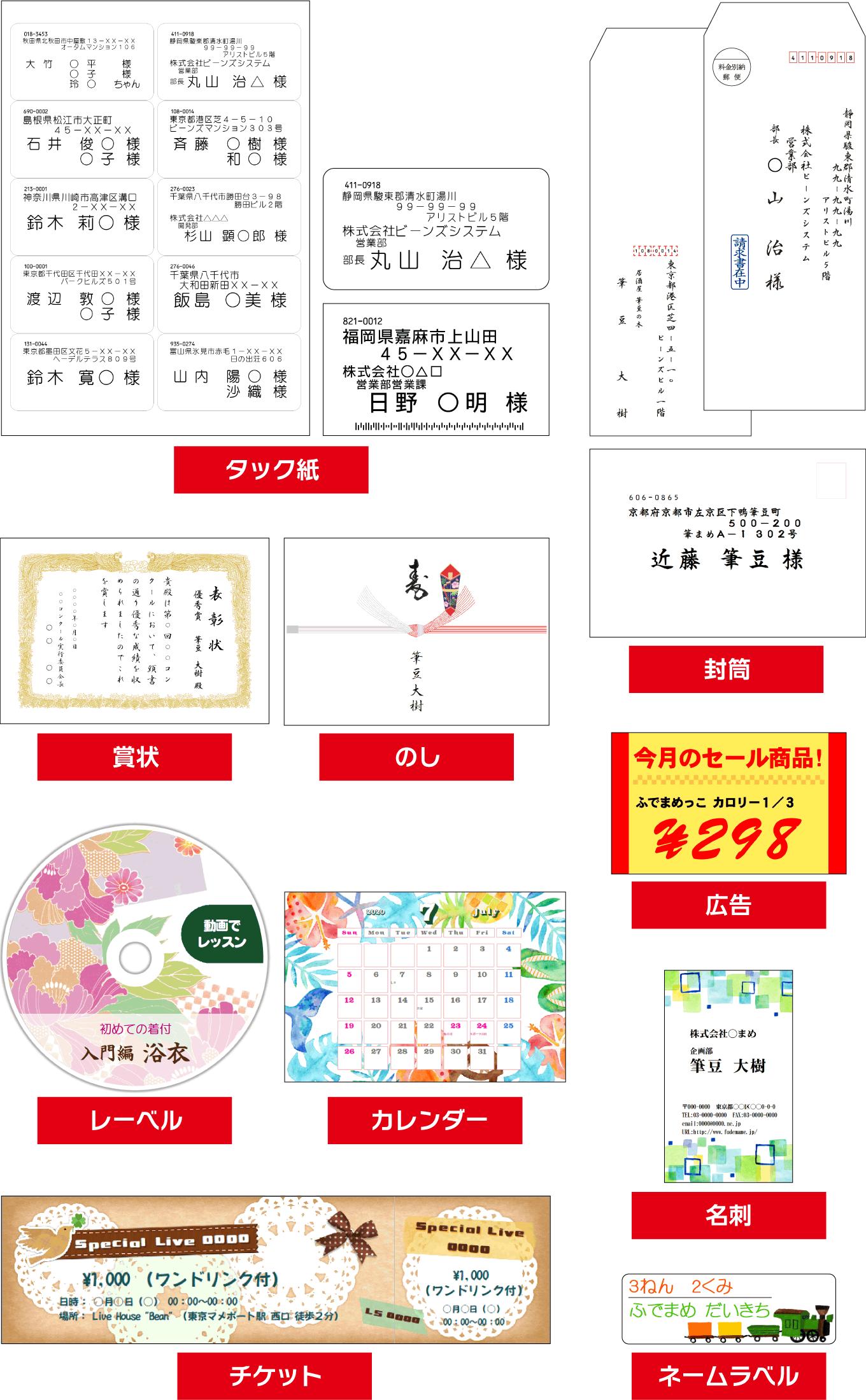 4_印刷_05_対応用紙