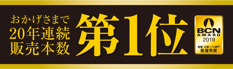 1_特徴_15_No1