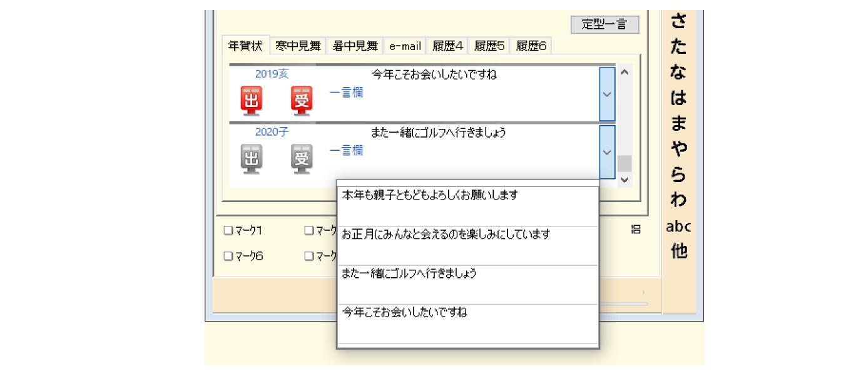 1_特徴_05_一言コメント