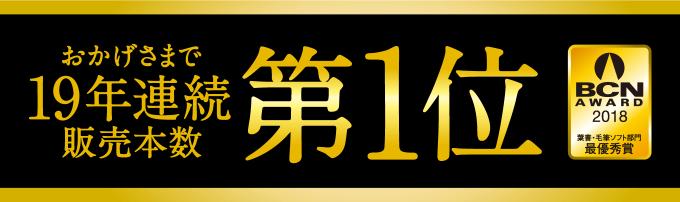 01_TOP_10_No1