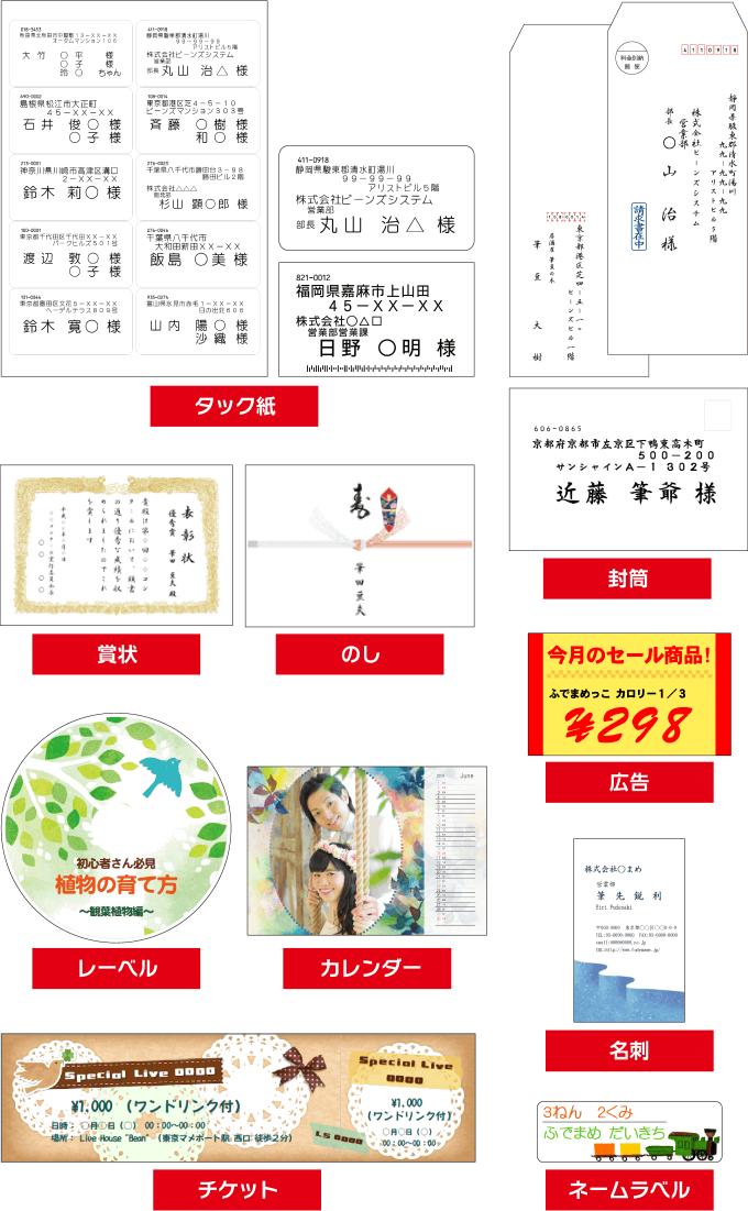 03_print_05_対応用紙