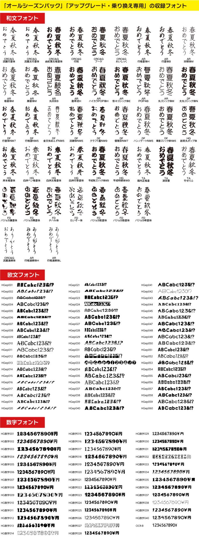 01_TOP_12_fontASP