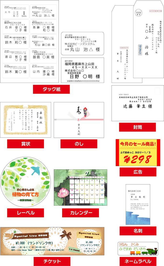 5_印刷_05_対応用紙