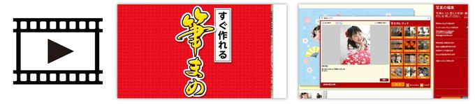 1_特徴_10_解説動画