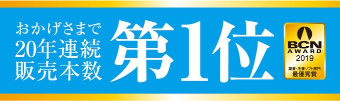 1_特徴_11_No1