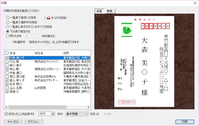 pc_hgk_002098_print_01