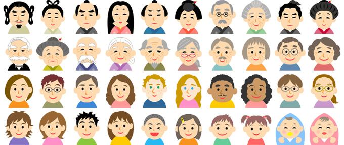 家系図に使える人物イラスト40点収録