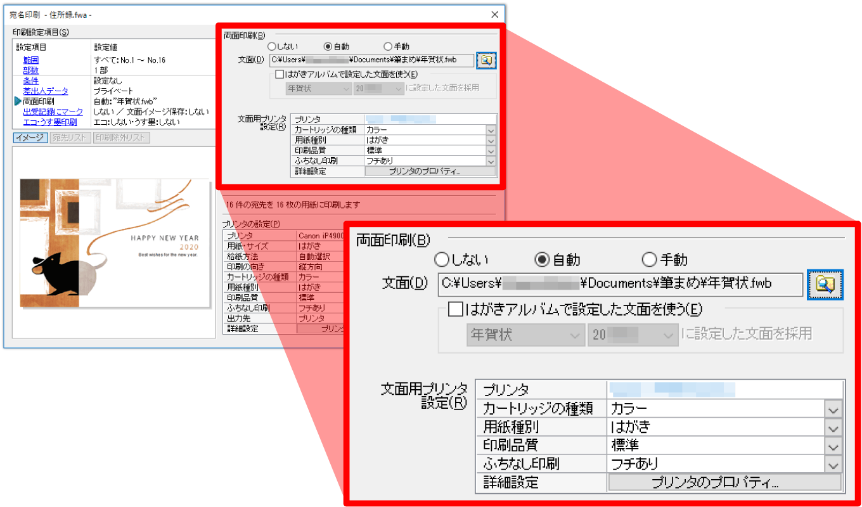 4_印刷_02_うす墨